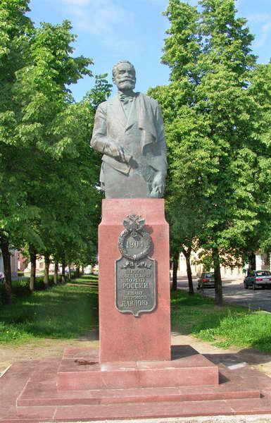 I.P. Pavlov